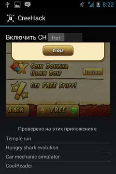 CreeHack-1
