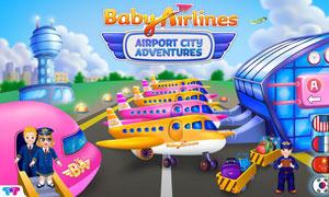 Детские Авиалинии - Аэропорт чтобы андроид