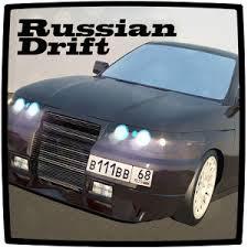 Russian Drift 0.0 сверху андроид скачать