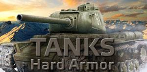 Tanks: Hard Armor в целях андроид скачать